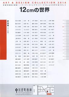 12-02.jpg
