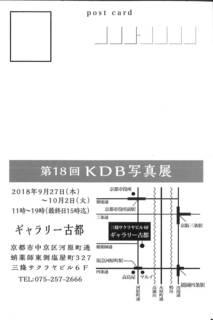 20180927-2.jpg