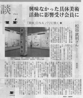 松谷3.jpg
