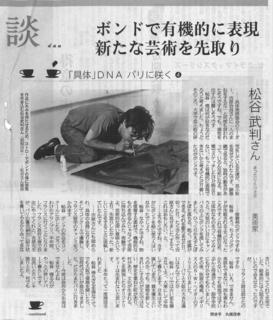 松谷4.jpg