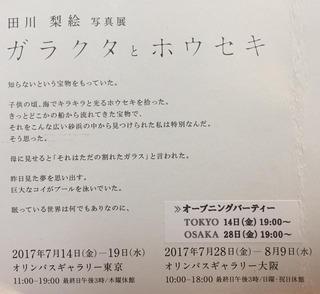 田川2.jpg