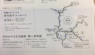 長田2.jpg