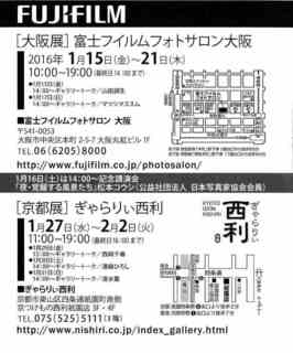 MX-4110FN_20151226_095552_006.jpg