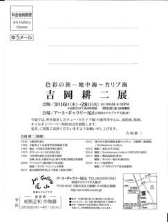 MX-4110FN_20170316_055543_002.jpg