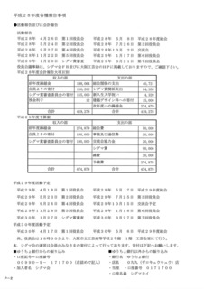 MX-4110FN_20170508_065758_002.jpg