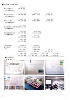 MX-4110FN_20170508_065758_004.jpg