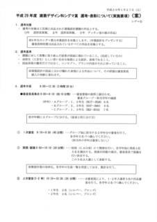 MX-4110FN_20171129_060643_001.jpg