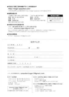 MX-4110FN_20180118_084949_002.jpg