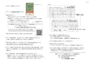 MX-4110FN_20180718_224541_001.jpg