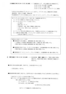 MX-4110FN_20180925_230919_003.jpg