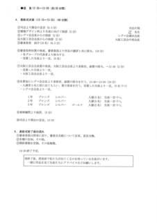 MX-4110FN_20180925_230919_004.jpg