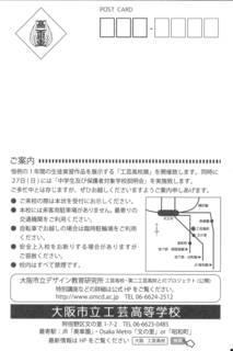 MX-4110FN_20181121_142819_002.jpg
