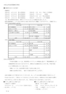 MX-4110FN_20200428_081050_002.jpg