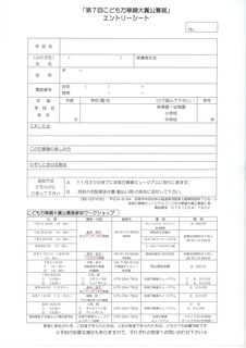 m11_001.jpg